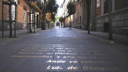 Calle típica en el Barrio de Las Letras